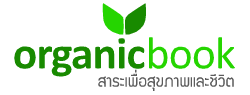 organicbook